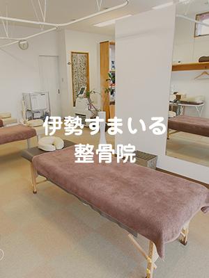 ホームページリニューアルのお知らせ!